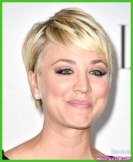 Dimensional Pixie Cut pour visage rond